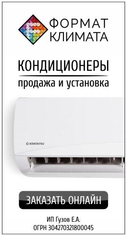 620700.ru